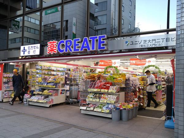 CREATE(港区)